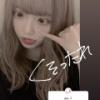 【NGT48】中井りかの投稿が酷い・・・