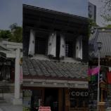 『【動画】川越~本川越 1080P 字幕つき  』の画像