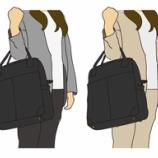 『黒いバッグはどんな色の服に合う?56パターンのコーデを検証!』の画像
