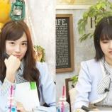 『【乃木坂46】掛橋沙耶香の表情の変化www 多くて見てて飽きないなwwwwww』の画像