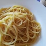 『究極の時短シンプルパスタ!イタリア家庭料理は超簡単!』の画像