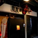 『JAL×はんつ遠藤コラボ企画【松山編2】2日め・やきとり(てんぐの隠れ家)』の画像