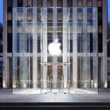 『【AAPL】iPhone売上減少も、サービスが好調で決算良好!株価は一時5%の急騰でバフェット大勝利www』の画像