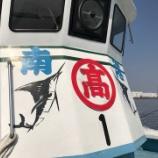『【随時更新】大阪湾の渡船屋さん乗り方まとめ【シーバス】』の画像