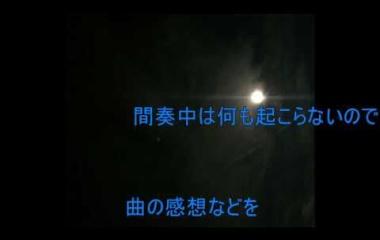 『月の逆襲』の画像