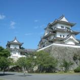 『いつか行きたい日本の名所 伊賀上野城跡』の画像