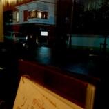 『伊丹・酒蔵通りのイタリアン@グラーツィエ (grazie)』の画像