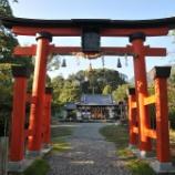 『いつか行きたい日本の名所 丹生官省符神社』の画像