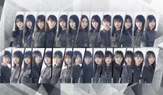日刊スポーツ横山記者「欅坂46の改名・活動休止、卒業生のスキャンダルのせいだった」
