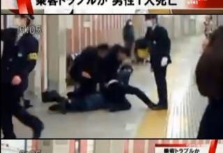 【東京】「性の悦びおじさん」宅に侵入か 17歳「ドローン少年」逮捕