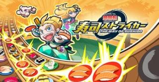 『超回転 寿司ストライカー』がメタスコア77点の高評価!しっかり作りこまれた良質パズルゲーム