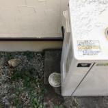 『奈良県奈良市 台所排水溝流れない -排水溝つまり・溢れ-』の画像