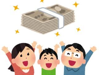 家庭ごみから286万円 誰か間違えてリサイクルに出しました??三重県