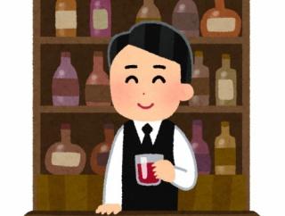 新宿のバーの家賃10~20万円 時短協力金収入180万円 店主「休業しても逆に儲かる」