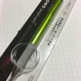 『あの トンボ鉛筆「MONO graph」に、プロ仕様 「MONO graph zero」が登場』の画像