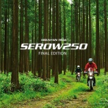 『『'20 SEROW250 FINAL EDITION』リリースされました』の画像