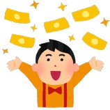 『【歓喜】マスク製造、臨時ボーナス50万円wwwwwwwwww』の画像