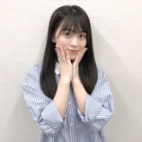 『【乃木坂46】元気そうだなwww 大園桃子、本日最新の可愛すぎる姿がこちらwwwwww』の画像