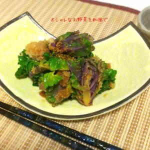 変わったお野菜を優しいお味で♪プチヴェールの辛味大根みぞれ和え