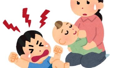 """今の日本社会では""""恥じる""""と競争で劣位に立つという話"""