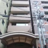 『★売買★4/30人気の烏丸御池エリア2DK分譲中古マンション』の画像