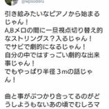 『【乃木坂46】もはや只のオタクでワロタwwwwww』の画像