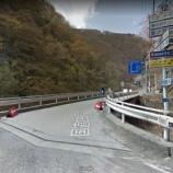 『埼玉県内のアニメイトで駐車場があるところ。(京アニ火災を受けて。』の画像