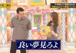 【悲報】「乃木坂工事中」広島放送は9/26がラストの模様・・・・・
