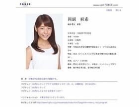 黒すぎ女子アナ岡副麻希(22歳) 露出増え人気拡大wwww