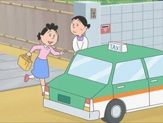 彡(^)(^)「(普通に移動するだけじゃつまらんなぁ...)」運転手「どちらまで?」