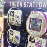『たまごっち4U、タッチステーション』の画像