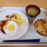 『青山学院大学渋谷キャンパスの学食は誰でも入れる?』の画像
