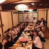 『乃木坂46の福岡公演打ち上げ場所は超高級店と特定!!!』の画像