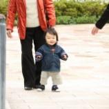 『「育休でもボーナス満額」で男性の育休取得は促進されるのか。 (後藤和也 産業カウンセラー/キャリアコンサルタント)』の画像