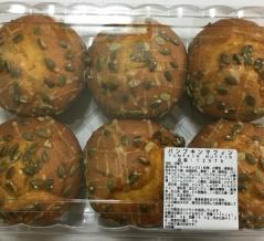 【コストコ】ミックス&マッチマフィンは、上品な美味しさでお買得!5種類のテイストの感想を紹介します!