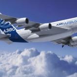 『【AIR】航空機最大手エアバス、純利益5.4倍の超絶大幅増益スーパーサプライズ決算!世界的優良株を買うならばサクソバンク証券は必須です。』の画像