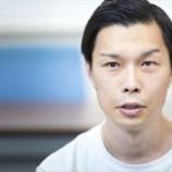 『【欅坂46】長濱ねるの卒業発表を受けたハライチ岩井のコメントがこちら・・・』の画像
