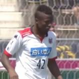 『[J3] 福島ユナイテッドFC 東京Vと札幌でプレーしていた ブラジル人MFニウド選手を獲得!!』の画像