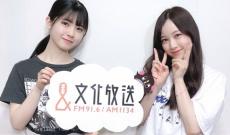 【乃木坂46】星野みなみと筒井あやめの2ショットつえぇぇぇぇぇ!!!!!
