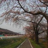 『定休日の遠野散策�【風の丘周辺�】』の画像