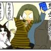 うちの猫とアーモンドフィッシュ (3匹3様の反応)