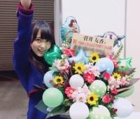 【欅坂46】祝花の紹介ブログって必要?