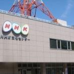 NHK集金人、受信料を払わない家に脅迫状を叩きつける「外国人?在日?文字読める?障害者?いい年こいて働きもしない迷惑野郎が」