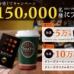 タリーズカード キャンペーン 2020(Wチャンスで先着10万名にタリーズデジタルギフト500円)