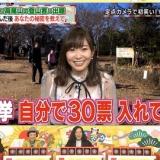 【内村カメラ】指原莉乃、AKB48選抜総選挙で30票いれていたwww