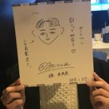 『【乃木坂46】似顔絵会ってイケメン多いよな・・・』の画像