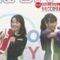 """ももたかぎ『巣鴨 交通安全イベント』""""動画ニュース"""" 公開!..."""
