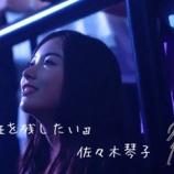 『【乃木坂46】寺田蘭世のブログタイトル、過去の佐々木琴子の発言と繋がっていたことが判明!!!!!!!!!!!!』の画像