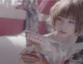 【画像】元AKB 篠田麻里子、猫耳&しっぽを付けキュートな子猫に変身wwwww