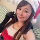 『クリスマスイヴにセミナーします!』の画像